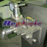 low price of ultra homogenizer 0086 15638185393-