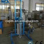 Guangzhou CX pneumatic lifting intermittent homogenizer for small business-