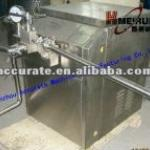 Juice/Milk Homogenization machine(JJ)-