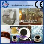 High Pressure Homogenizer 0086-18703683073-