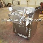 Ice cream homogenizer equipment-