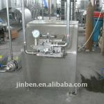 Juice Homogenizer Machine-