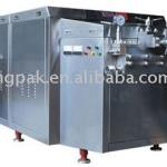 Homogenizer 10T/25Mpa (Food equipment)-