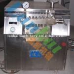 High Pressure dairy milk Homogenizer, skin milk homohenizer, white coffee homogenizer-