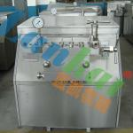 Milk Homogenizer-