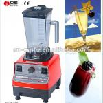 2012 new hot sale Commercial blender-