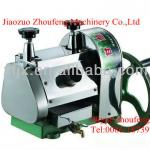 Mini Sugarcane juicing machine (0086-18739193590)-