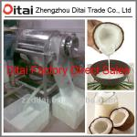 Coconut Juice Machine with Direct Factory Price-