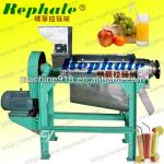 Various vegetable 0.5 tons per hour juice extractor-