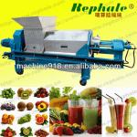 durable machine Juice Screw Extractor-