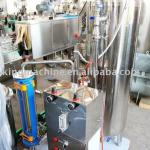 Beverage Mixing Machine/Drink Mixer-