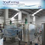 mixing tank used in food/beverage/chemical industry-