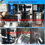 Stainless steel mixing tank/mixing tank with agitator/mixing tank with heat preservation/0086-13283896221-