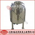 Stainless Steel Tank-