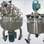 Stainless Steel Mixing Tank for Beverage & Wine-
