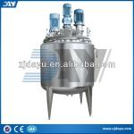 heating double jacketed cosmetic/ice cream/shampoo stainless steel mixing tank/vessel-
