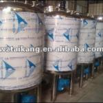 Agitating storage tank,ice cream aging tank,yogurt fermentation tank-