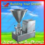 Milk powder mixer machine-