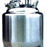 stainless steel food mixing tank (BLS)-