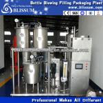 Automatic Beverage Carbonator For Carbonated Soft Drink Production line-