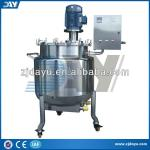 300L Steam heating Mixing agitator blending tank-