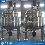 vacuum pressure jacketed mixing tank/vessels-