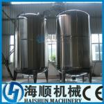 Stainless steel Vertical Liquid Storage tank-