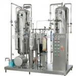 Automatic stainless steel carbonated beverage mixer system-