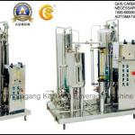 QHS model Automatic Soft Drink Mixer(water, co2, syrup) CE certificate 1-6ton/hr-