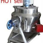 stanless steel tilting jacketed cooking kettle with agitator 300L to 600L capacity-