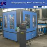 2 cavity blow moulding machine-