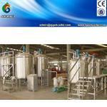 competitive price mixing machine for beverage drink-