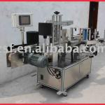 SF Automatic Flat bottles two side labelling machine-