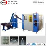 4-cavity 3500BPH automatic bottle blowing machine competitive prices-