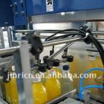 Bottle Shrink Wrapping Machine-