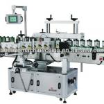 Servo motor labeling machine-