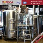 Beer Brewing Equipment-