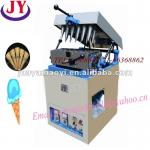 BBC-32 ice cream wafer cone machine-