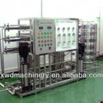 FST Series Reverse Osmosis Device in Water Treatment