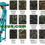 Tea ccd color sorter, more stable and more suitable-