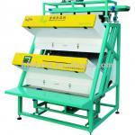 Tea ccd color sorting machine, more stable and more suitable-