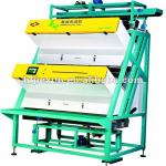 India tea ccd color sorting machine, more stable and more suitable-