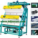 Dark tea CCD sorting machine, good quality and best price