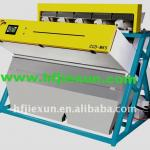 2012 the newest CCD rice color sorter machine-