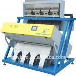 coffee beans color sorter for different kinds of coffee beans more popular-