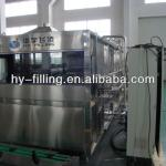 Glass Bottle Beer Pasteurizing Machine-