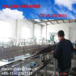 Automatic bottle Inverse Sterilizer for PET bottles from --86-15962367121-