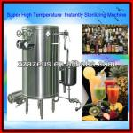 UHT Instant sterilizer machine / juice and alcohol sterilizing machine-
