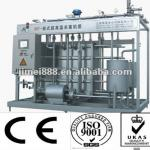 Automatic plate UHT sterilizer for dairy milk juice beverage etc(CE&ISO)-