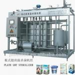 plate type pasteurizer machine for milk-